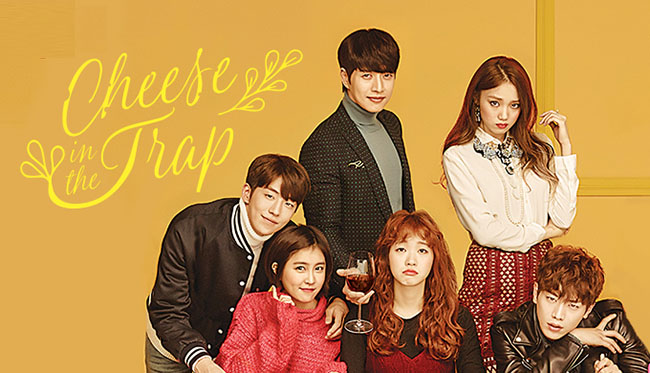 Cheese in the Trap / ซีรี่ย์เกาหลี Cheese in the Trap ซับไทย / 치즈 인 더 트랩