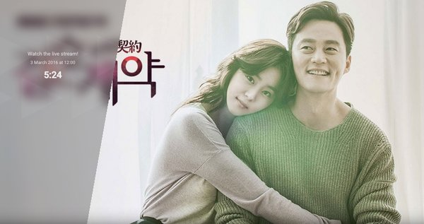 Marriage Contract ซับไทย / ซีรี่ย์เกาหลี Marriage Contract ซับไทย