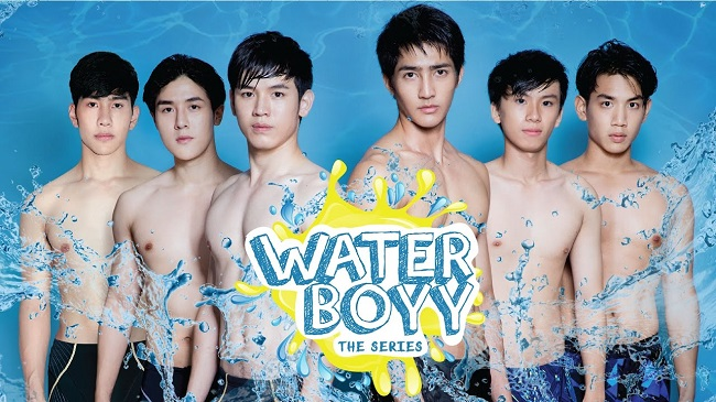 Waterboyy the Series EP.9 วันที่ 4/06/60