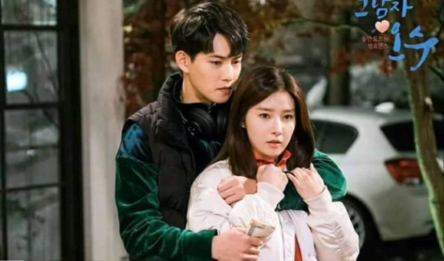 That Man Oh Soo พากย์ไทย โอซู กามเทพสะดุดรัก